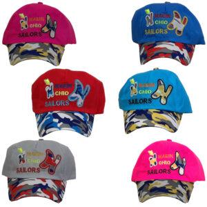 Καπέλο Τζόκεϊ Παιδικό Με Αντηλιακή Προστασία