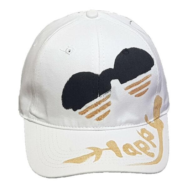 Καπέλο Τζόκεϊ Ζωγραφιστό Happy