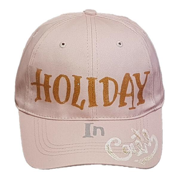 Καπέλο Τζόκεϊ Ζωγραφιστό HOLIDAY