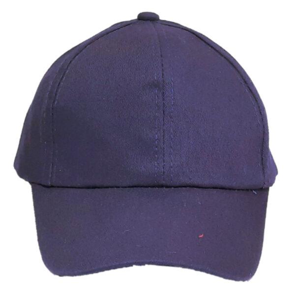 Παιδικό Καπέλο Τζόκεϊ Βαμβακερό Μονόχρωμο Unisex