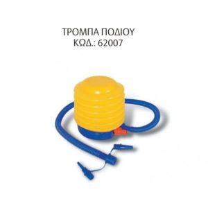 STROMATA20THALASA2020Kod202062007.jpg