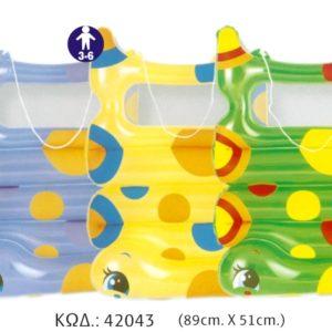 STROMATA20THALASA20_Kod_2042043.jpg