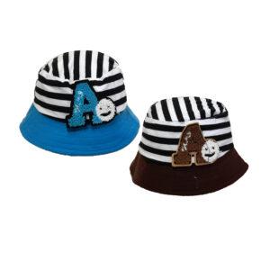 Καπέλο Παιδικό Κώνος Για Αγόρι Με Σχέδιο Ρίγα