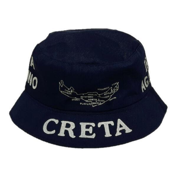 Μονόχρωμο Καπέλο Κώνος CRETA