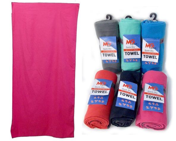 Πετσέτα Quick Dry