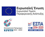 ESPA 2014–2021